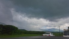nevarni oblaki