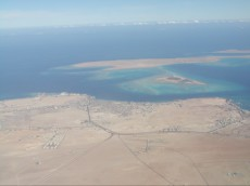 pogled iz zraka Hurghada