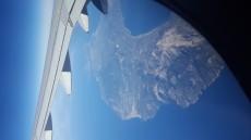 0 nad Grcijo