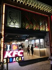 KFC BORACAY