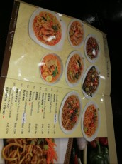cena hrane Kuala Lumpur