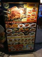 cena piscanca Filipini