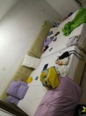 Dlima room