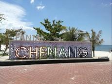 Pantai Chenang hotel