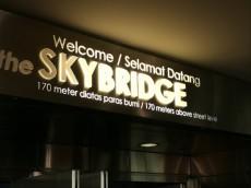 Petronas Twin Towers sky bridge Kuala Lumpur